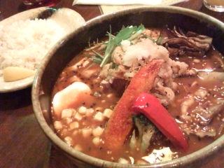 soup curry GARAKU